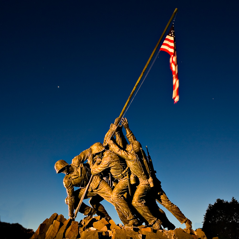 Marine Memorial - Arlington, VA